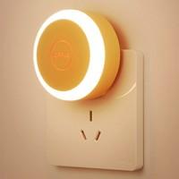 OPPLE 欧普照明 LED感应小夜灯 开关款 *2件