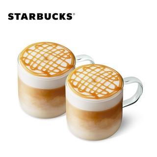 STARBUCKS 星巴克 焦糖玛奇朵(大杯)双杯券 电子饮品券
