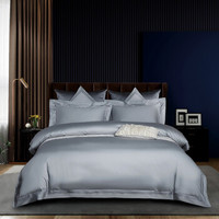Xanlenss 轩蓝仕 120支纯棉三层绣四件套 1.8m