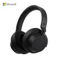 百亿补贴:Microsoft 微软 Surface Headphones 2 主动降噪无线蓝牙耳机