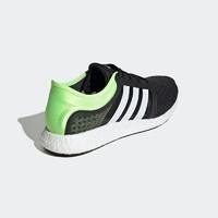 10日0点:adidas 阿迪达斯 cc rocket boost m FX7639 男子跑步鞋
