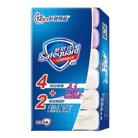 舒肤佳香皂肥皂沐浴皂 舒肤佳香皂(4纯白+2薰衣草)持久留香