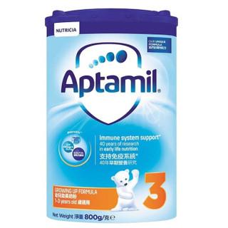 Aptamil 爱他美 港版 3段婴幼儿配方奶粉 800g