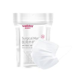 WELLDAY 维德 一次性医用外科口罩 50只装 *7件