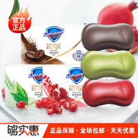 Safeguard 舒肤佳 香皂 红石榴+咖啡+茶树 108g*3块