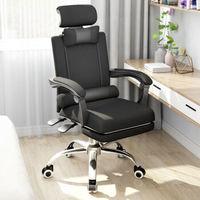 移动专享:零梦 家用电脑椅 黑色