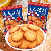VAKADA 日式小圆饼 海盐味 450g