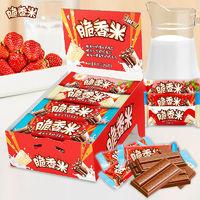 脆香米 牛奶夹心巧克力 192g*1盒