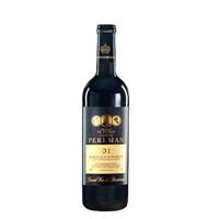 京东PLUS会员、限地区:MARQUIS DE SADE 萨德侯爵 超级波多帕尔曼伯爵 干红葡萄酒 750ml *2件