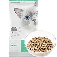 YANXUAN 网易严选 全价猫粮 1.8KG *5袋