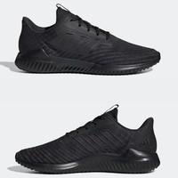 adidas 阿迪达斯 climacool 2.0 m 男款跑步鞋