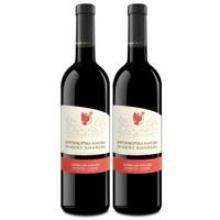 KHAREBA 哈列吧 格鲁吉亚红酒 750ml*2 *2件