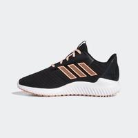 10日0点:adidas 阿迪达斯  climawarm 2.0 w G28958 女士跑步运动鞋