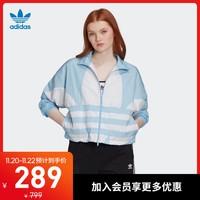 adidas 阿迪达斯 三叶草 FM2580 男女装春秋运动外套