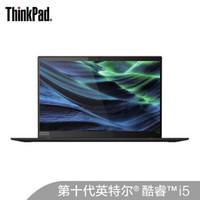 ThinkPad T14s (1GCD) 14英寸笔记本电脑(i5-10210U、8GB、512GB)
