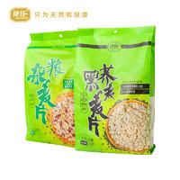 jesitte 捷氏 五谷杂粮燕麦片 500g