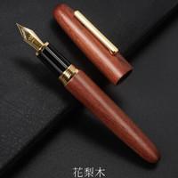 Jinhao 金豪 9056 钢笔 花梨木款 0.5mm