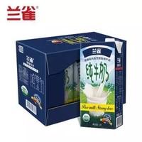 Laciate 兰雀 德臻高钙脱脂纯牛奶 1L*6盒  *6件