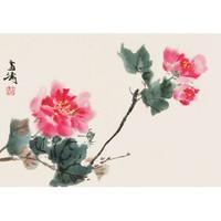 荣宝斋木版水印 国画 客厅装饰壁画 王雪涛 芙蓉 32*42cm画片