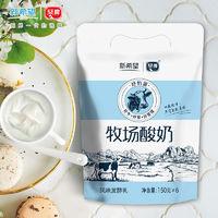 百亿补贴:新希望 琴牌 牧场酸奶 150g*12袋