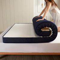 移动专享:奥格兰 乳胶抗压海绵立体床垫 90*200*9cm