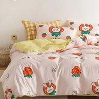 Dohia 多喜爱 草莓兔兔 40支全棉床品四件套 1.5m床