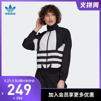 阿迪达斯官网adidas三叶草LRG LOGO TT女装运动外套FM2585 FM2622