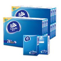 聚划算百亿补贴:Vinda 维达 超韧系列 手帕纸 4层*7片*48包