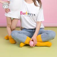 Goodbaby好孩子童装亲子袜宝宝袜子婴儿袜毛线袜礼盒装 亮丽时尚(2-4岁(11码)、咖啡(亲子女))