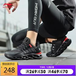 李宁跑步鞋男鞋李宁弧男子防风防泼水减震跑鞋ARHP245