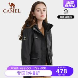 骆驼户外冲锋衣男女服装加绒加厚三合一可拆卸两件套防风潮牌外套