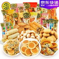 徐福记 煎卷鸡蛋饼干酥脆休闲零食 680g *3件