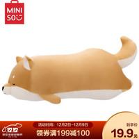 名创优品(MINISO)柴犬系列-趴姿软萌毛绒公仔(黄色) *5件