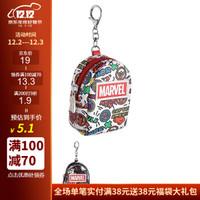 名创优品(MINISO)Marvel漫威 2.0小背包零钱包 款式随机发送 *6件