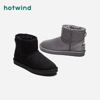 hotwind 热风 H89M0807 男士雪地靴