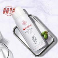 WINONA 薇诺娜 青刺果修护保湿喷雾 50ml