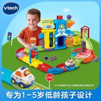 VTech偉易達神奇軌道車玩具警察局男孩玩具警車拼裝拼接軌道玩具(火車站+mini賽車、無)