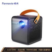 12日0点:峰米 Smart 1080P投影仪