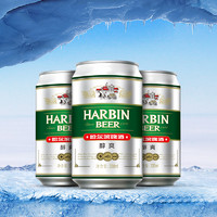 Harbin/哈尔滨啤酒 醇爽 330ml*24听