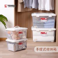 Tenma天马株式会社手提式收纳箱带盖带滑轮车载整理箱后备储物箱(单个装、35L(面宽50cm*进深36cm*高度29cm))