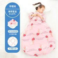 汤米鼠 宝宝幼儿童防踢睡袋