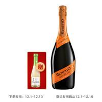 京东PLUS会员 : 意大利原瓶进口红酒 汉凯魅力普洛赛克Prosecco干型起泡气泡葡萄酒750ml *2件
