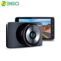京东PLUS会员:360 G600P 行车记录仪 4G联网版 +32G卡