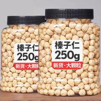 1罐250克