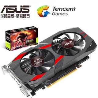 华硕(ASUS)CERBERUS-GeForce GTX1050TI-A4G 1303MHz-1417MHz 全新背板 地狱犬系列gtx1050Ti显卡