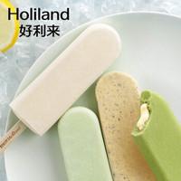 holiland 好利来   芝士冰淇淋  70g*10支装