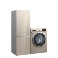 SIEMENS 西门子 冰洗套装 KK29NS30TI变频三门冰箱 295L 金色  +WG42A2Z31W洗衣机 9kg 浅金色