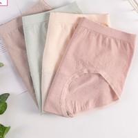 移动专享 : 猫人 女士中腰纯棉内裤 4条装