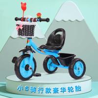 FEIMEITE/飞美特 儿童三轮车脚踏车