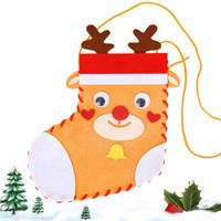 移动专享:哦咯  儿童DIY圣诞袜 款式随机2个装